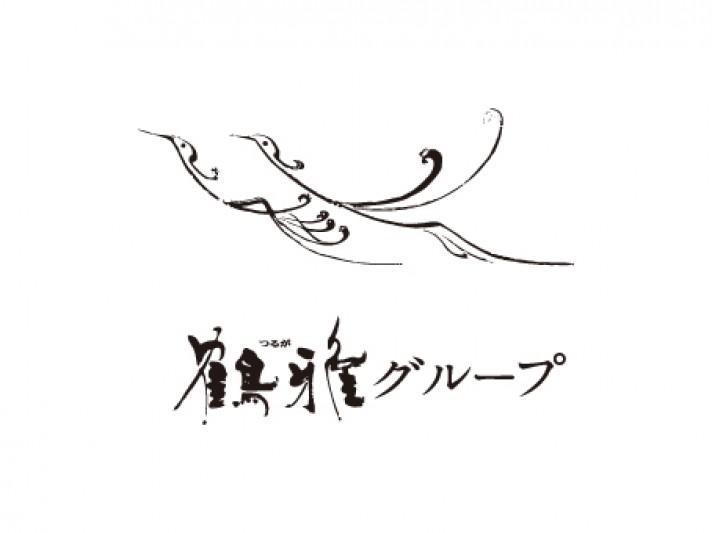 <終了>公式サイト限定館内利用券プレゼントキャンペーンのお知らせ