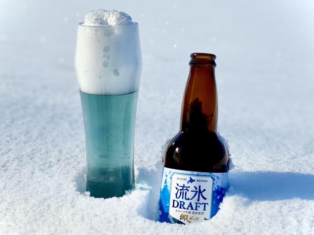 【流氷に乾杯】流氷ドラフトも愉しめる!お得な飲み放題90分付きプラン登場