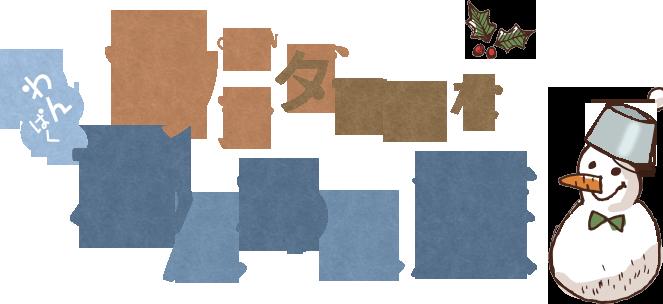 北海道でペットと泊まれる温泉宿