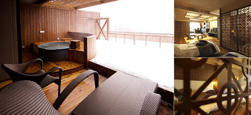 "Suite with open-air bath ""Ko no Za"" image"